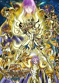 Saint Seiya: Soul of Gold, 2015 - смотреть онлайн