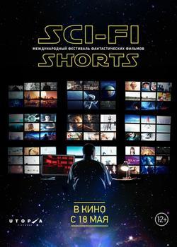 Sci-Fi Shorts, 2017 - смотреть онлайн
