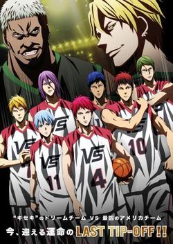 Баскетбол Куроко: Последняя игра, 2017 - смотреть онлайн