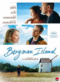 Остров Бергмана, 2021 - смотреть онлайн