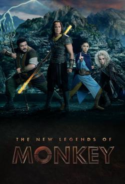 Царь обезьян: Новые легенды , 2018 - смотреть онлайн