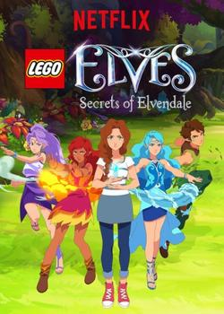 Lego Elves: Secrets of Elvendale, 2017 - смотреть онлайн