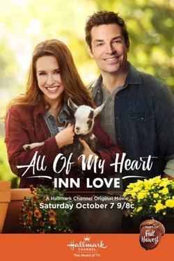 All of My Heart: Inn Love, 2017 - смотреть онлайн