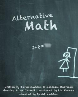 Альтернативная математика, 2017 - смотреть онлайн