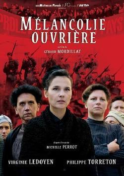 Mélancolie ouvrière, 2017 - смотреть онлайн
