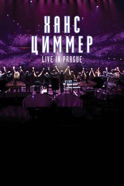 Ханс Циммер: Live on Tour, 2017 - смотреть онлайн