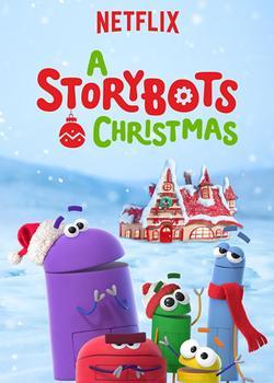 Рождество Сториботов, 2017 - смотреть онлайн