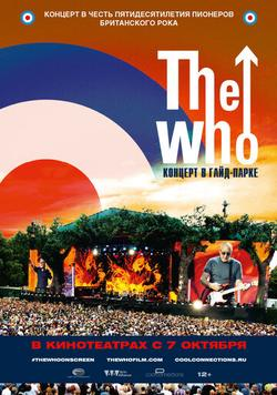The Who: Концерт в Гайд-парке, 2015 - смотреть онлайн