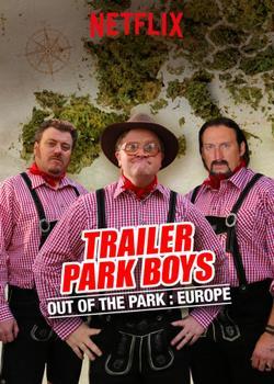 Парни из Трейлер Парка: Вне Парка, 2016 - смотреть онлайн
