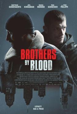 Кровные братья, 2020 - смотреть онлайн