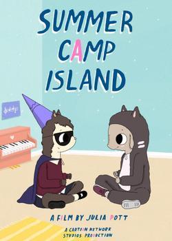 Остров летнего лагеря, 2018 - смотреть онлайн