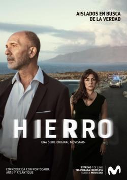 Иерро , 2019 - смотреть онлайн
