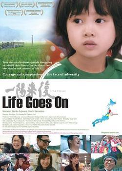 Life Goes On, 2018 - смотреть онлайн