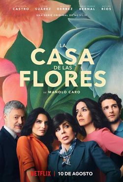 Дом цветов, 2018 - смотреть онлайн