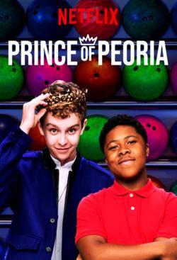 Принц Пеории , 2018 - смотреть онлайн