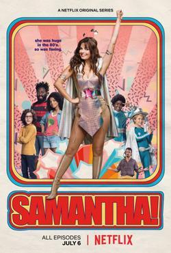 Саманта! , 2018 - смотреть онлайн