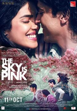 Небо розового цвета , 2019 - смотреть онлайн