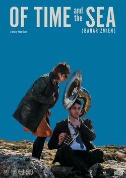 Bahar Zmien, 2018 - смотреть онлайн