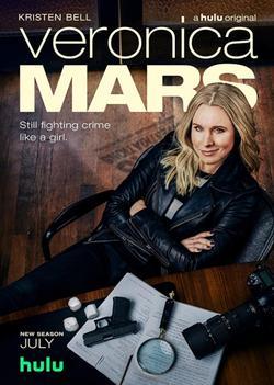 Вероника Марс , 2019 - смотреть онлайн