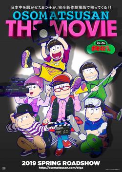 Осомацу-сан. Фильм , 2019 - смотреть онлайн