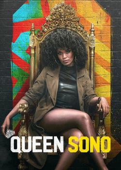 Королева Соно , 2020 - смотреть онлайн