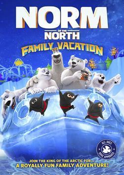 Норм и несокрушимые: Семейные каникулы , 2020 - смотреть онлайн