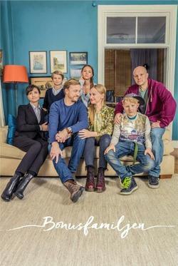 Шведанутая семейка, 2017 - смотреть онлайн
