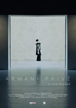 Armani Privé - A view beyond, 2019 - смотреть онлайн