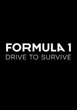 Формула 1: Гонять, чтобы выживать , 2019 - смотреть онлайн