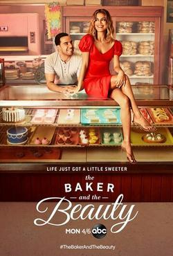Пекарь и красавица , 2020 - смотреть онлайн