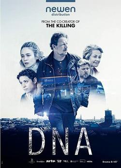 ДНК , 2019 - смотреть онлайн