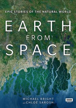 Земля: Взгляд из космоса , 2019 - смотреть онлайн