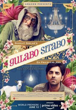 Гулабо и Ситабо, 2020 - смотреть онлайн