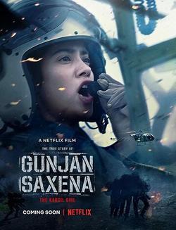 Лётчица Гунджан Саксена , 2020 - смотреть онлайн