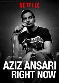 Азиз Ансари: Прямо сейчас , 2019 - смотреть онлайн