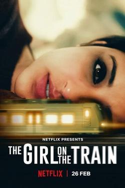 Мира, девушка в поезде, 2021 - смотреть онлайн