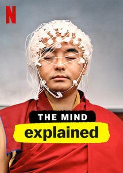 Разум, объяснение , 2019 - смотреть онлайн