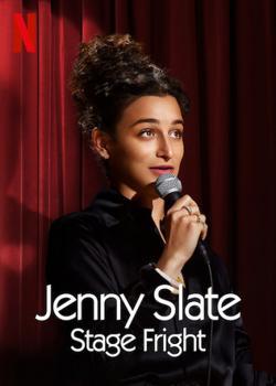Дженни Слейт: Боязнь сцены, 2019 - смотреть онлайн