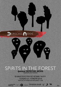 Depeche Mode: Spirits in the Forest, 2019 - смотреть онлайн