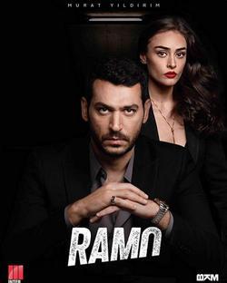 Рамо , 2020 - смотреть онлайн