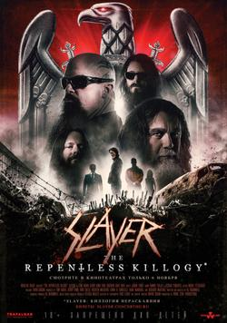 Slayer: The Repentless Killogy , 2019 - смотреть онлайн