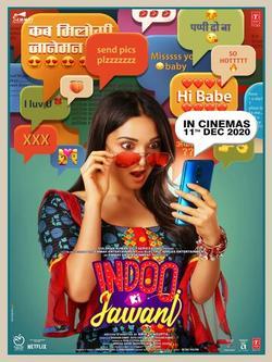 Молодость Инду, 2020 - смотреть онлайн