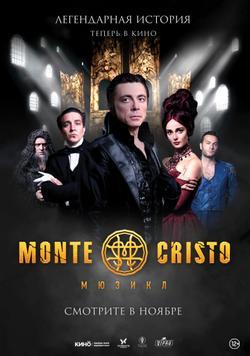 Монте-Кристо. Мюзикл , 2019 - смотреть онлайн