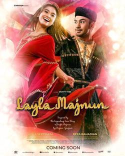 Лайла и Маджнун, 2021 - смотреть онлайн