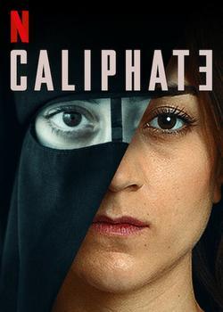Халифат , 2020 - смотреть онлайн