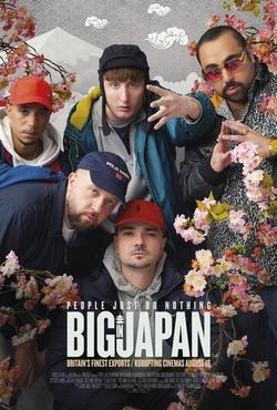 People Just Do Nothing: Big in Japan , 2021 - смотреть онлайн