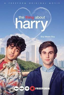 Кое-что о Гарри , 2020 - смотреть онлайн