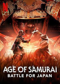Эпоха самураев. Борьба за Японию , 2021 - смотреть онлайн