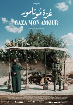 Газа, любовь моя, 2020 - смотреть онлайн