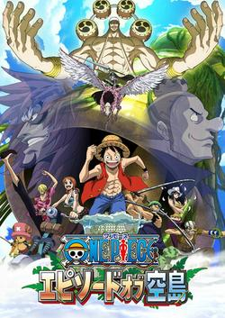One Piece: of Skypeia, 2018 - смотреть онлайн